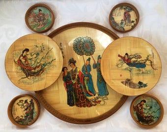Vintage Japanese Serving Set