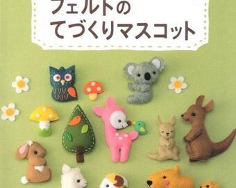 Sewing Felt Toys eBook Pattern (FAB44)/ Felt Crafts eBook/ Felt softies pattern/ Japanese craft ebook/Instant Download, PDF
