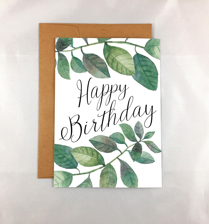 Printable birthday card print at home foliage birthday card printable birthday card print at home foliage birthday card instant download pdf pretty watercolor kristyandbryce Choice Image