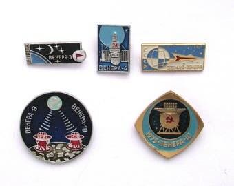 Venus, Set of 5 Soviet Space Badges, Venera, Vintage metal collectible badge, Spacecraft, Soviet Pin, Vintage Badge, Made in USSR, 1980s