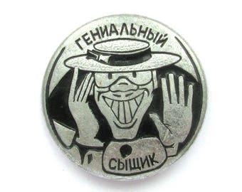 Cartoon character, Genius Detective, Children's badges, Town musicians of Bremen, Vintage collectible badge, Soviet Pin, Made in USSR