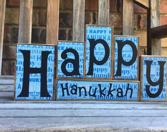 Happy Hanukkah wooden blocks