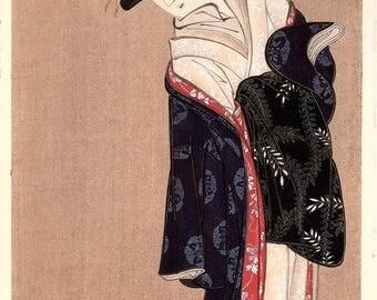 "1906, Japanese antique woodblock print, Katsukawa Shunsho, ""花下戯猫図"", from Ukiyoe-ha-gashu."