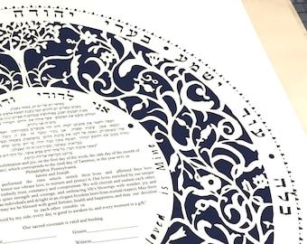 Wild Nature Judaica - Papercut Ketubah