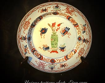 """A good,Chinese late""""Kangxi period"""" porcelain plate"""
