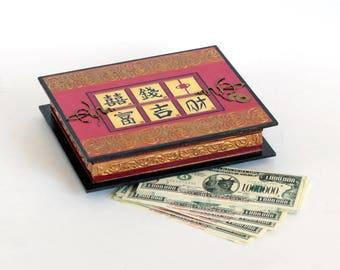 Wood money box, Money box, Cash box, Birthday gift, Wooden box, Saving box, Keepsake box, Card holder, Wood card box, Rustic card box