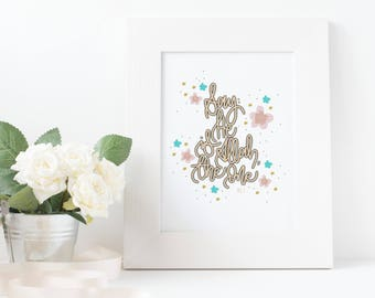 Say: He is Allah Qur'anic verse Floral Print