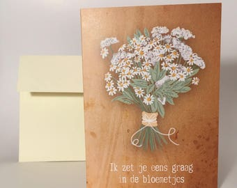 """Greeting Card """"Bouquet In The Flowers"""""""