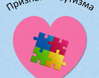 Признание аутизма (Autism Acceptance) greeting card