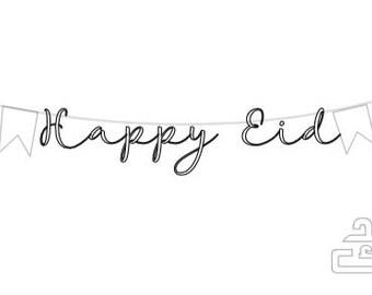 Eid Envelope downloadable template