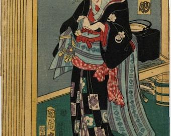 Japanese courtesan Toyohara Kunichika 1870 original print