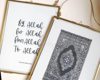 By Allah - Print