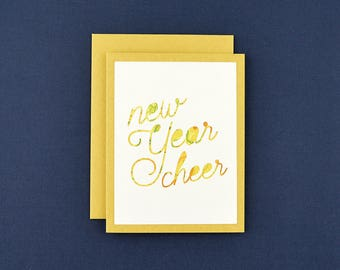 Happy New Year Card, 2018 New Year's Eve Card, Retro New Year Card, New Years Eve Celebration, Hostess or Host Card