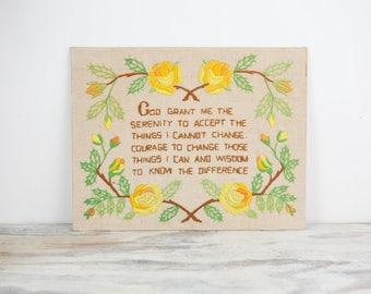 "Vintage Embroidery Sampler ""God Grant me the Serenity"""