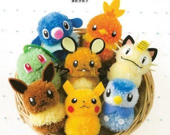 Free shipping! japanese craft book,make a pokemon,poke ball,POKE'MON pom pom,handicraft book