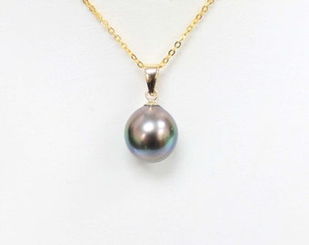 9.7mm Tahitian Pearl Pendant on 14k Solid Yellow Gold