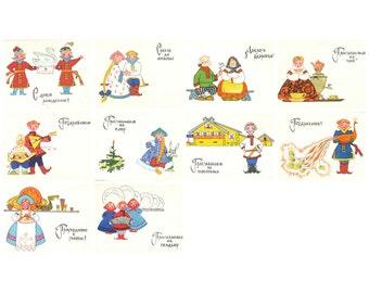 10 Russian Invitation and Congratulation Cards, Folk, Set of 10 cards, Illustration, Yskrinskaya, USSR, Soviet Vintage Postcard, 1966, 1960s