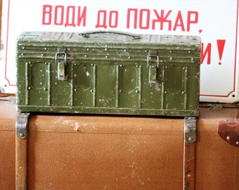Military Metal Box - Army Box - Tool Box - Green Metal Storage Box - Vintage Ammo Box - Ammunition Box - Industrial Decor