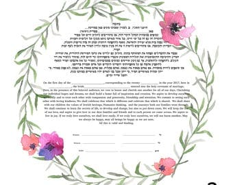 Wreath Leaves Flowers Watercolor Ketubah, Jewish Marriage Contract, Ketuba, Hebrew English Ketubah, Circle Ketubah, Customizable Ketubah