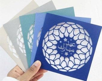 Papercut Eid Mubarak Arabic Cards -  Gift, Eid- Ul- Fitr, Eid- Ul- Adha, Islamic Card, Muslim, Paper cut, Ramadan Arabic Damask Blue