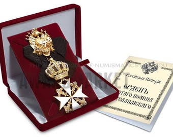 Maltese Cross (commandor) of the Order of St. John of Jerusalem with crystals. copy