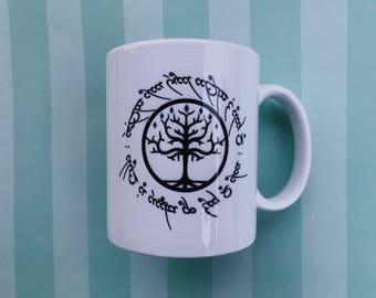 Tree of Gondor - Lord of the Rings Coffee Mug