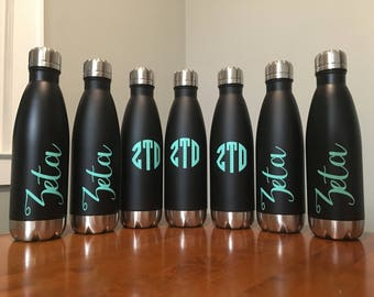 17 Oz Stainless Water Bottle Personalized Stainless Steel Water Bottle - Monogram Stainless Bottle, Personalized Drinkware