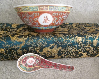 "Mun Shou Longevity   Chinese Serving Bowl and Spoon 6 1/4 "" Dia 2 1/4 "" matching Very Nice  Vintage Red Markings"