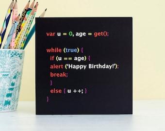 Geek birthday card, Javascript birthday Card, Computer birthday card, programmer birthday card