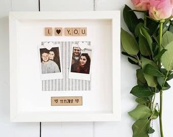 Couples Gift/ Anniversary Gift/ Engagement Frame/ Anniversary Frame/ New Home Gift/ Gifts for her/ Love Frame/ Couples Frame/ Boyfriend Gift