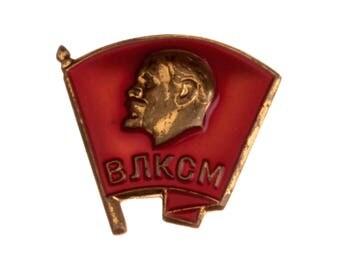 20 pcs Vintage USSR Soviet Communist Russian Lenin Metal Pin Badge Komsomol