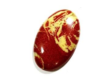 Rainbow Jasper Cabochon Gemstone Oval Top AAA Quality Natural Rainbow Jasper Cabochon Stone For Jewelry Making 32X20X5mm 31Cts