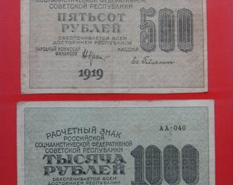 Old vintage money of Russia. 500 and 1000 rubles in 1919.