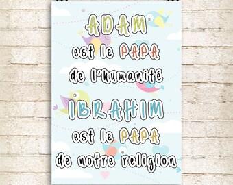 Islamic art, Adam, Islam, Ibrahim, prophets, religion, world map print
