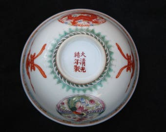 Antique Chinese Porcelain Famille Rose Dragon Marked Bowl 19th Century