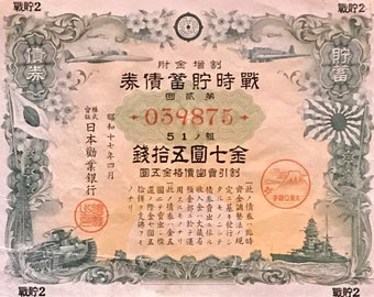 Japanese Second World War bonus