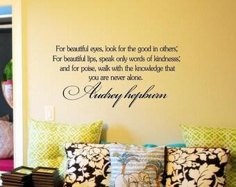 Audrey Hepburn Motivational Vinyl Wall Sticker Inspirational Quote Wall Decal