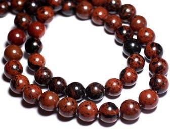 -Stone beads - 30pc mahogany Mahogany Obsidian balls 4mm - 8741140005228