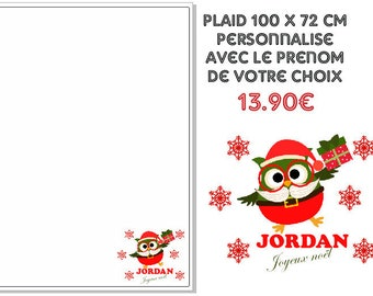 PLAID CHRISTMAS OWL PERSONALIZED WITH THE NAME OF YOUR CHOICE