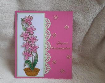 Pattern 3 D pink flower birthday card