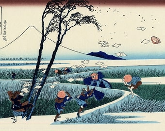 ORIGINAL SEMI RIGID PLACEMAT. Hokusai. Ejiri in Suruga province.