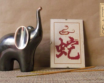 Cross stitch of a Chinese Zodiac Animal