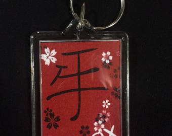 Chinese zodiac key rings