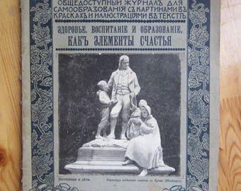 "y1915 Russia - Russian magazine "" Health """