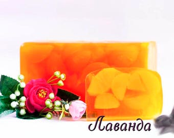 "Cosmetic soap ""Orange Fresh 3D"" 100 gr."