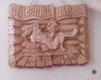 Wall carved panel.