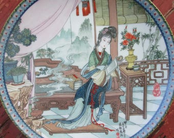 Vintage Imperial Jingdezhen Porcelain Plate - Zhao Hulmin - Beauties of the Red Mansion - Choice of Four