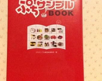 Re-ment Book