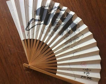 SUMMER SALE 1950s Black and Cream Japanese Hand Fan