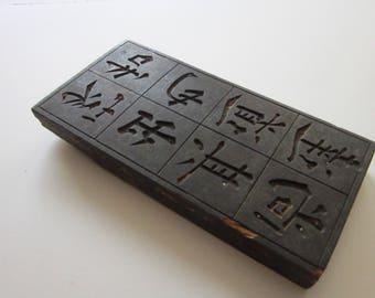vintage carved wood - Chinese Characters - press, print block